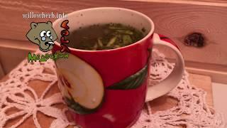 ЯБЛОЧНЫЙ СПАС иван-чай Малиновский № 20 и его уникальная история