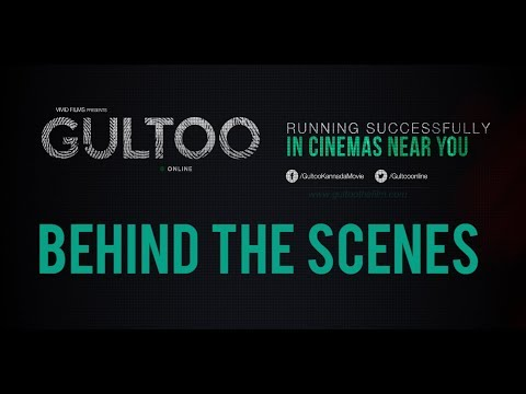 Gultoo - Making Video | Behind The Scenes | Amit Anand, Avinash, Sonu Gowda | Janardhan Chikkanna