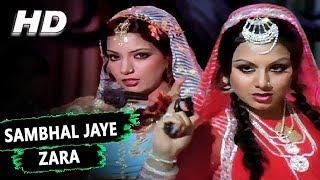 Sambhal Jaye Zara | Lata Mangeshkar, Usha Mangeshkar