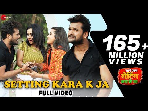 Download सेटिंग करा के जा Setting Kara K Ja - Full Video   Khesari Lal Yadav   Super Hit Bhojpuri Song 2019 neverlove.me HD Mp4 3GP Video and MP3