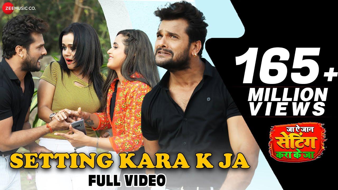 Setting Kara K Ja Hindi lyrics