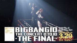 BIGBANG - 声をきかせて (BIGBANG10 THE CONCERT : 0.TO.10 -THE FINAL-)
