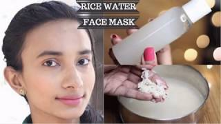 Simple Beauty Tips - Rice Face Mask For Permanent Skin Whitening, Fairness, Glowing, Spotless Skin