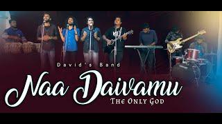 NAA DAIVAMU -NEW TELUGU CHRISTIAN WORSHIP SONG 2019 - MANOJ DAVID- ENOCH JAGAN