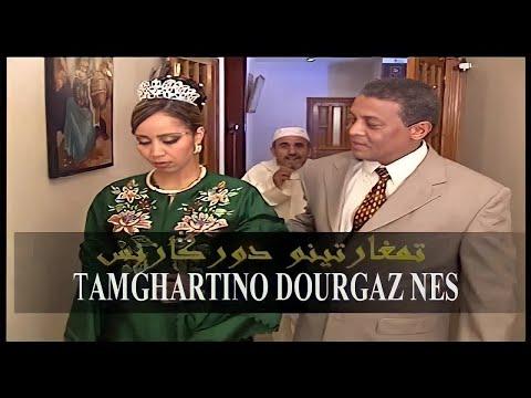Tamghartino Dourgaz Nes Film Complet