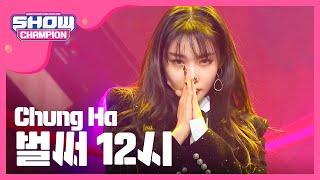 Gambar cover Show Champion EP.298 Chung Ha - Gotta Go