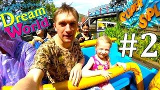 DREAM WORD парк для всей семьи в БАНГКОКЕ #2 Классные горки и веселый Аквапарк от Family Box