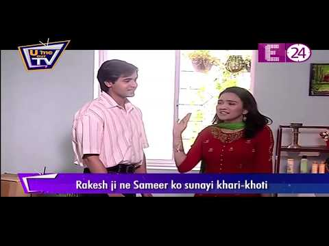 Yeh Un Dinon Ki Baat Hai || Naina-Sameer के बीच दिखा cute moment