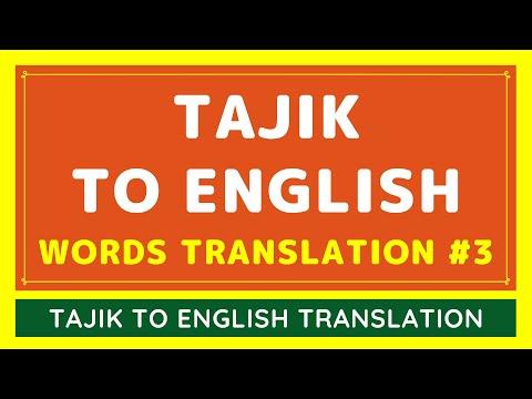 Tajik To English Basic Words Google Translation - Part 3