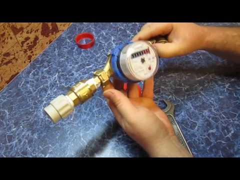Как правильно установить водяной счётчик (водомер) своими руками от А до Я