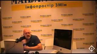 """""""ЦЕНА ГОЛОСА"""" лекция Леонида Власюка"""