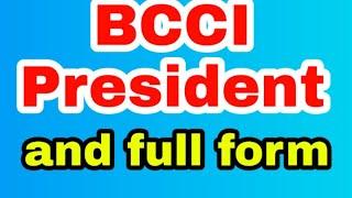 BCCI present president l BCCI full form l current President of BCCI