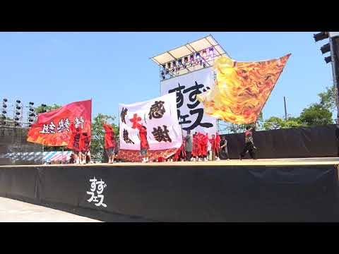 情熱組様YOSAKOI楽曲2018「情熱大感謝祭」