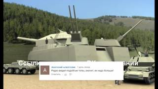 Смотреть онлайн Подборка: Сражения танков в Сирии