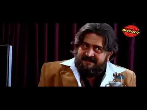 Black Ticket Malayalam Movie Part 1