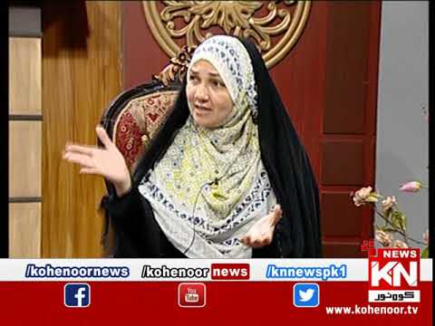 Rah-e-Falah 08 November 2019 | Kohenoor News Pakistan