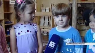 Вальдорфский детский сад. Что это такое? (Енисей Минусинск)