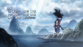 Dragon Ball Super Ending ROTTEN GRAFFTY 「70cm Square Windows
