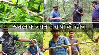झारखंड के जंगल का सफर | Tracking to the the Jungle of Jharkhand | Jharkhand part 16