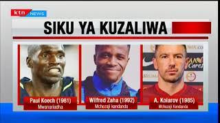 Wanamichezo waliozaliwa siku kama ya leo: 10/11/2017