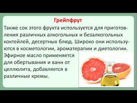 Список фруктов для диабетика