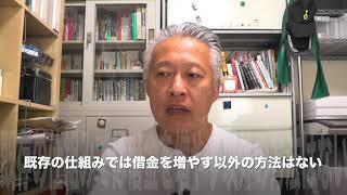 2018.6.18「アベノミクスの功罪3」大西つねきの週刊動画コラムvol.31