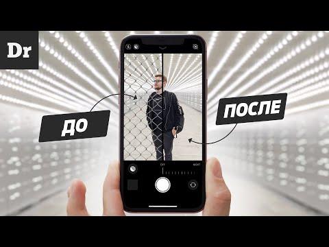 Почему камера iPhone не может ТАК?