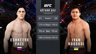 БОЙ ИВАНГАЙ vs FACE в UFC