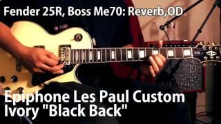 Les Paul Collection Aug 2016 Gibson, Epiphone Les Paul Custom
