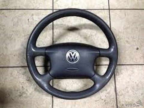 РАЗБОРКА РУЛЯ Volkswagen Т4