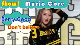 [HOT] Berry Good - Don't believe, 베리굿 - 안 믿을래 Show Music core 20161105