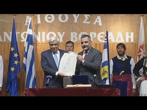 Η αμφισβήτηση των Συνθηκών οδηγεί σε αμφισβήτηση των συνόρων όχι μόνο της Ελλάδας αλλά και της Ε.Ε.