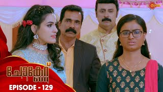 Chocolate - Episode 129 | 20th Nov 19 | Surya TV Serial | Malayalam Serial