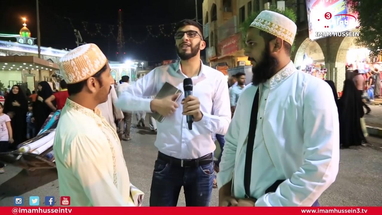 Ramadan in Karbala I Episode 8