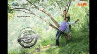 "Anil Tamil Film Duet Song "" Dhinam Dhinam """