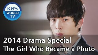 The Girl Who Became A Photo | 액자가 된 소녀  [2014 Drama  Special / ENG / 2014.11.28]