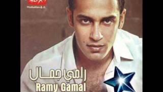 إلا دي رامي جمال جديد ELLA DI RAMI GAMAL 2011 NEW تحميل MP3