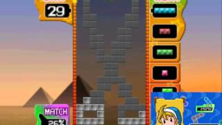 Download Tetris Party Deluxe - Shadow (100% completed
