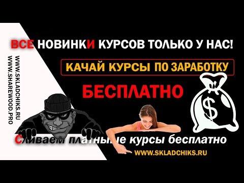 Как криптовалюта переводится в реальные деньги украина