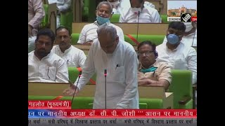 CM Ashok Gehlot questions misuse of ED, CBI in special session of State Assembly