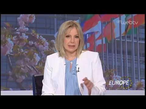 EUROPE | 26/01/19 | ΕΡΤ