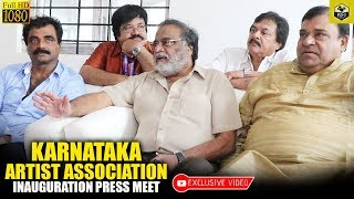 Rebel Star Ambareesh Speaks About Dr Rajkumar | Karnataka Artist Association Inauguration Press Meet