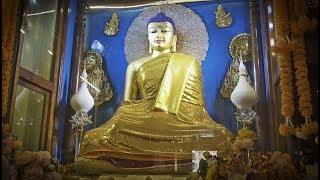 สถานที่ตรัสรู้อนุตตรสัมมาสัมโพธิญาณ พุทธคยา - Bodhgaya