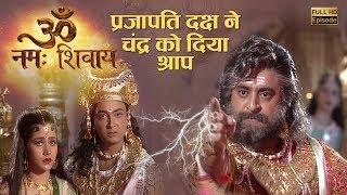 Episode 9 || Om Namah Shivay