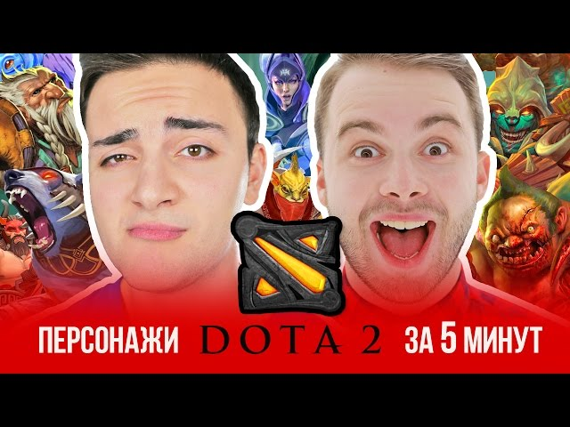 Video Pronunciation of dota in Russian