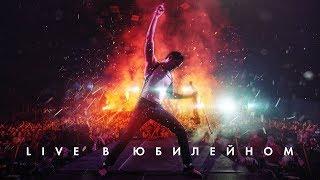 THE HATTERS   LIVE В ЮБИЛЕЙНОМ 151218