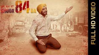 Khoon 84 Da  Mandeep Singh