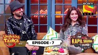 The Gully Gang   Undekha Tadka   Ep 7   The Kapil Sharma Show Season 2