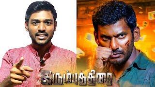 Irumbu Thirai Review by Behindwoods | Maathevan | Vishal