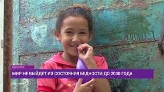 Экстремисты в Узбекистане выходят на свободу